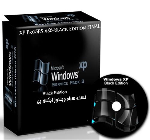 دانلود XP Pro SP3 x86 – Black Edition نسخه نهایی+ آپدیت