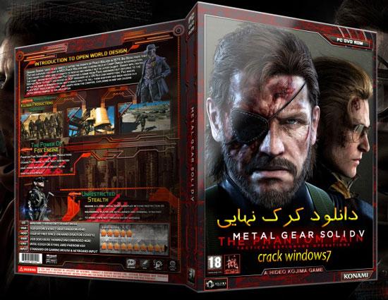 دانلود کرک بازی  METAL GEAR SOLID V THE PHANTOM PAIN برای PC