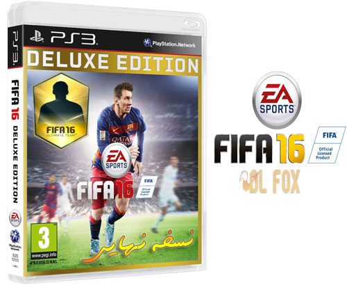 دانلود نسخه نهایی بازی FIFA 16 برای PS3