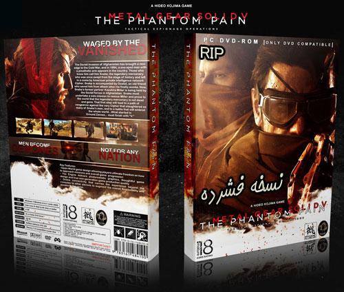 دانلود نسخه فشرده METAL GEAR SOLID V THE PHANTOM PAIN برای PC