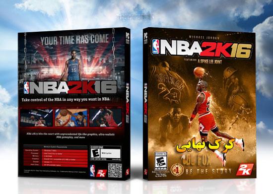 دانلود کرک بازی NBA 2K16 برای PC