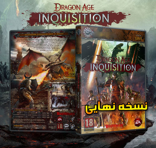 دانلود نسخه Deluxe Edition بازی Dragon Age Inquisition برای PC