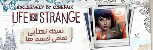 دانلود نسخه فشرده فصل اول بازی Life is Strange برای PC