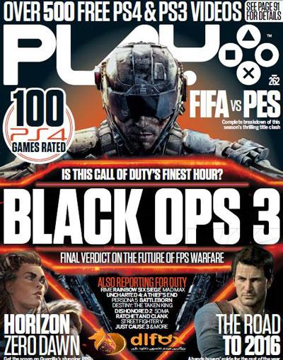 دانلود مجله Play UK – Issue 262 2015