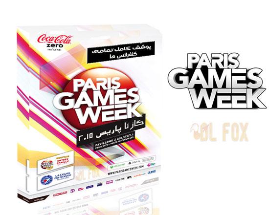 دانلود مراسم بازی های پاریس Paris Games Week 2015