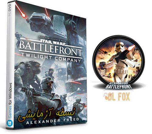 دانلود نسخه BETA بازی STAR WARS BATTLEFRONT برای PC