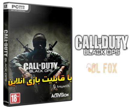 دانلود نسخه LAN working بازی Call of Duty Black Ops  برای PC