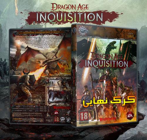 دانلود CRACK+UP بازی DRAGON AGE INQUISITION برای PC