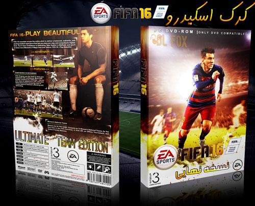 دانلود بازی FIFA.16.Super.Deluxe.Edition-SKIDROW برای PC | دی ال ...