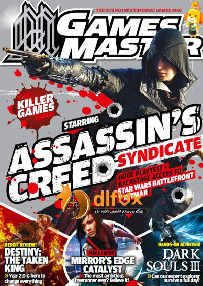 دانلود مجله Gamesmaster UK – November 2015