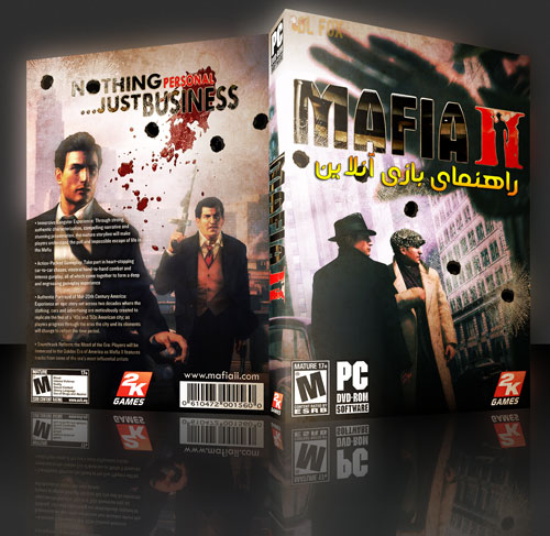 راهنمای آنلاین بازی کردن Mafia II برای PC