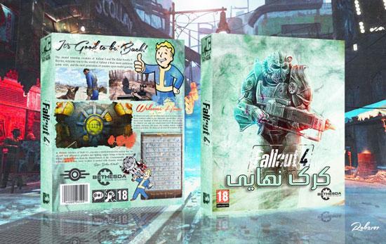 دانلود کرک بازی FallOut 4 برای PC