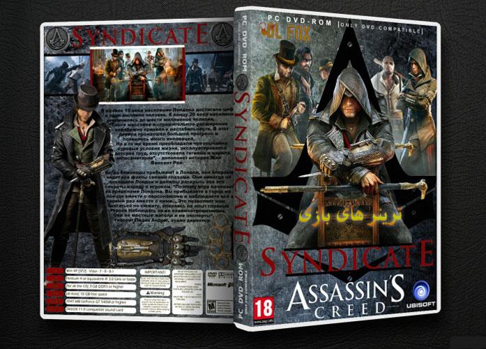 دانلود ترینر های بازی Assassins Creed Syndicate برای PC