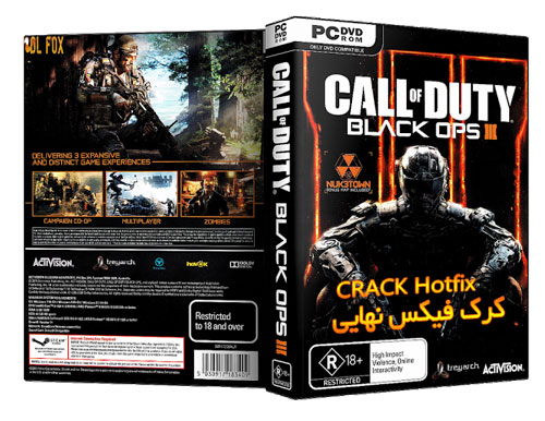 دانلود کرک Hotfix بازی Call OF Duty Black Ops III برای PC