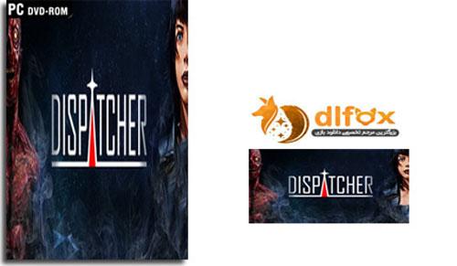دانلود بازی Dispatcher برای PC