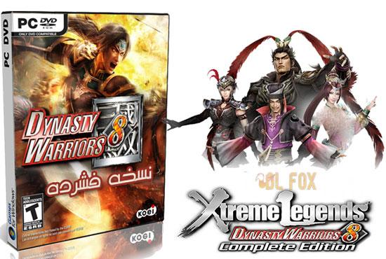 دانلود نسخه فشرده بازی Dynasty Warrior 8:Xtreme Legends برای PC