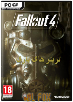 دانلود ترینر های بازی FallOut 4 برای PC