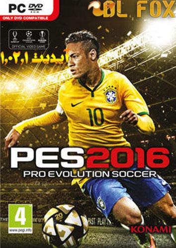 دانلود آپدیت v 1.02.1 بازی Pro Evolution Soccer 2016 برای PC