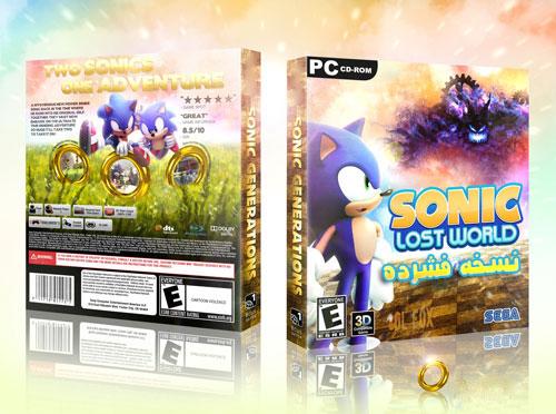دانلود نسخه فشرده بازی SONIC LOST WORLD برای PC