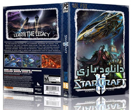 دانلود بازی StarCraft 2: Legacy of the Void برای PC