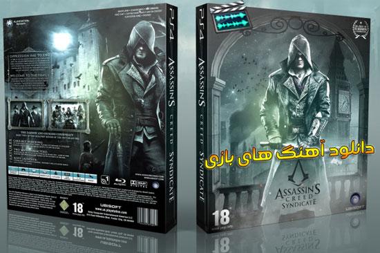 موسیقی متن بازی Assassin's Creed Syndicate