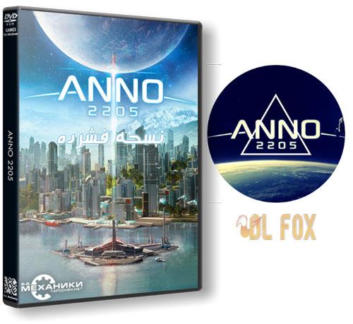 دانلود نسخه فشرده بازی Anno 2205 برای PC