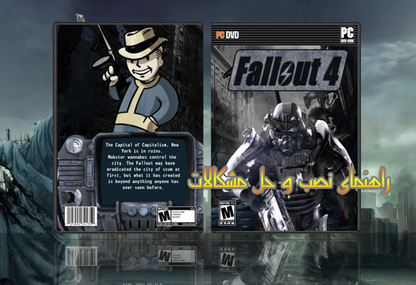 راهنمای نصب و حل مشکلات بازی Fallout 4 برای PC