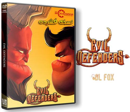 دانلود نسخه فشرده بازی Evil Defenders برای PC