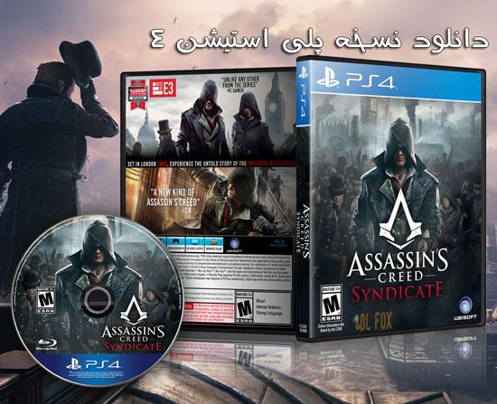 دانلود بازی Assassin's Creed Syndicate برای PS4