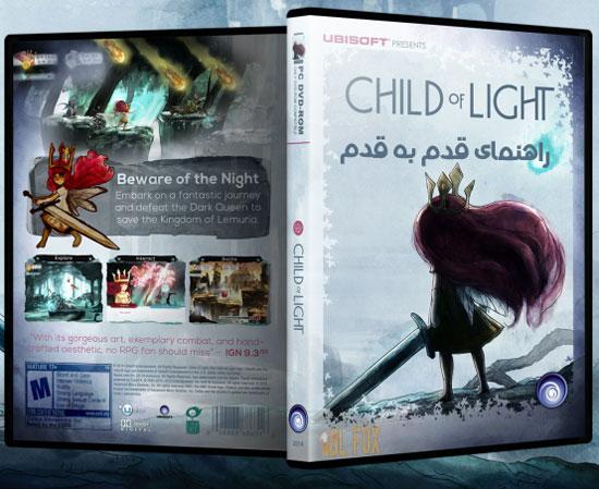 راهنمای قدم به قدم بازی Child of Light برای همه کنسول ها