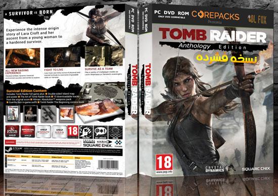 دانلود نسخه فشرده Tomb Raider Anthology برای PC