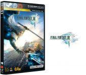 دانلود نسخه فشرده بازی FINAL FANTASY XIII برای PC