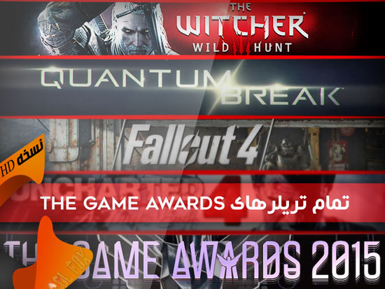 دانلود مراسم بهترین بازی سال The Game Awards 2015