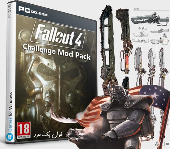 دانلود The Survival Challenge Mod Pack بازی Fallout 4 برای PC