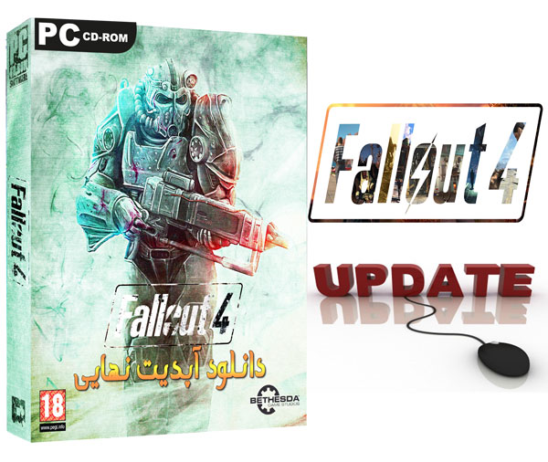 دانلود آپدیت نهایی بازی FALLOUT 4 برای PC