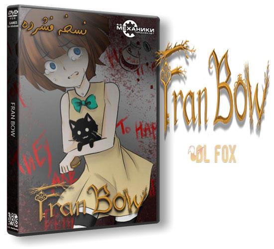 دانلود نسخه فشرده Fran Bow برای PC
