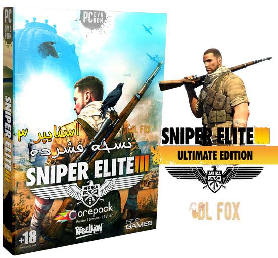 دانلود نسخه فشرده بازی Sniper Elite 3 Complete Pack برای PC
