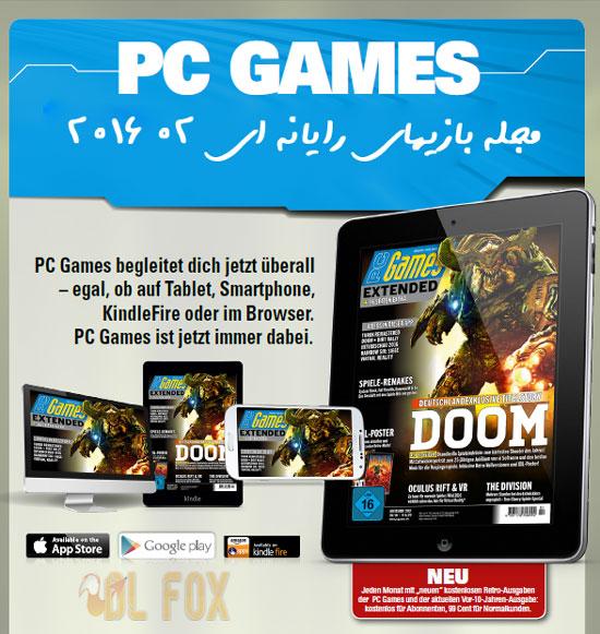 دانلود مجله PC Games Magazin – Februar 2016