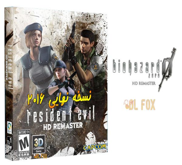 دانلود بازی Resident Evil 0 HD Remaster 2016 برای PC