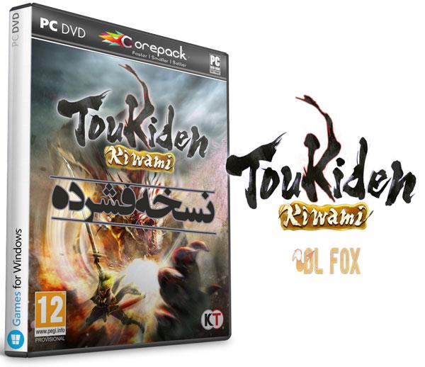 دانلود نسخه فشرده بازی Toukiden Kiwami برای PC