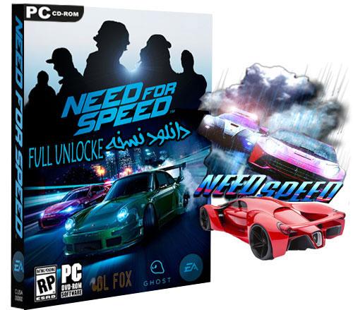 دانلود بازی Need for Speed 2016 برای PC