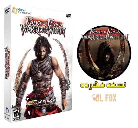 دانلود نسخه فشرده بازی Prince of Persia Warrior Within برای PC