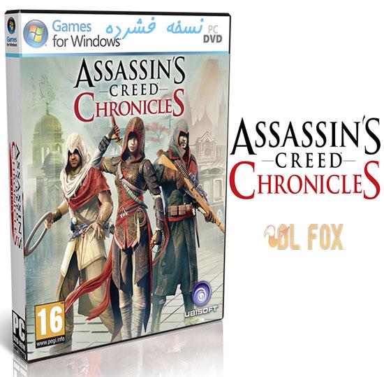 دانلود نسخه فشرده کالکشن Assassin's Creed Chronicles: Trilogy برای PC