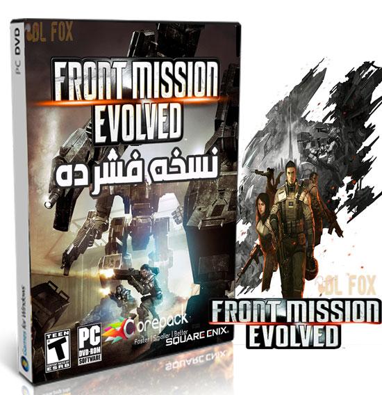 دانلود نسخه فشرده بازی Front Mission Evolved برای PC