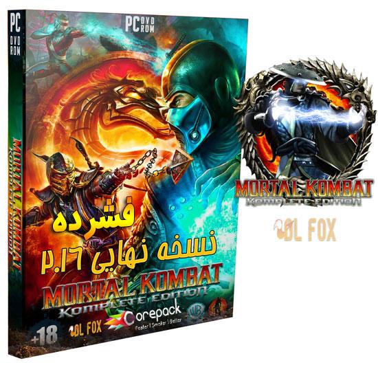 دانلود نسخه فشرده بازی MORTAL KOMBAT X COMPLETE برای PC