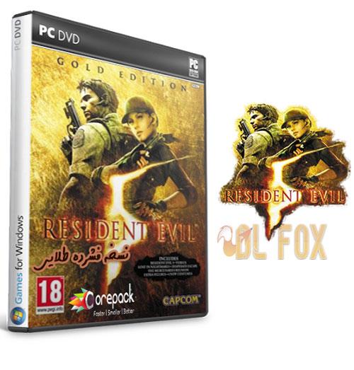 دانلود نسخه فشرده بازی Resident Evil 5 Gold Edition برای PC