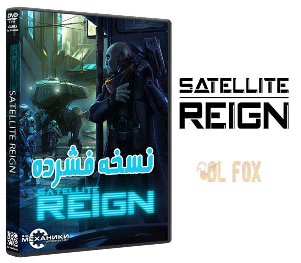 دانلود نسخه فشرده بازی Satellite Reign برای PC