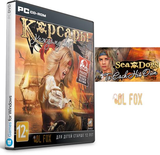 دانلود بازی Sea Dogs: To Each His Own برای PC