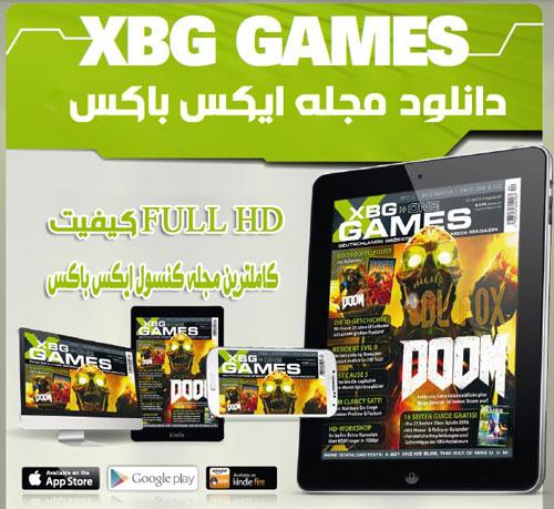 دانلود مجله XBG Games -April 2016