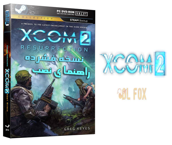 راهنمای نصب بازی XCOM 2: Digital Deluxe Edition برای PC